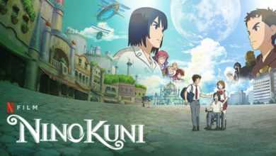 Ni No Kuni Movie Netflix
